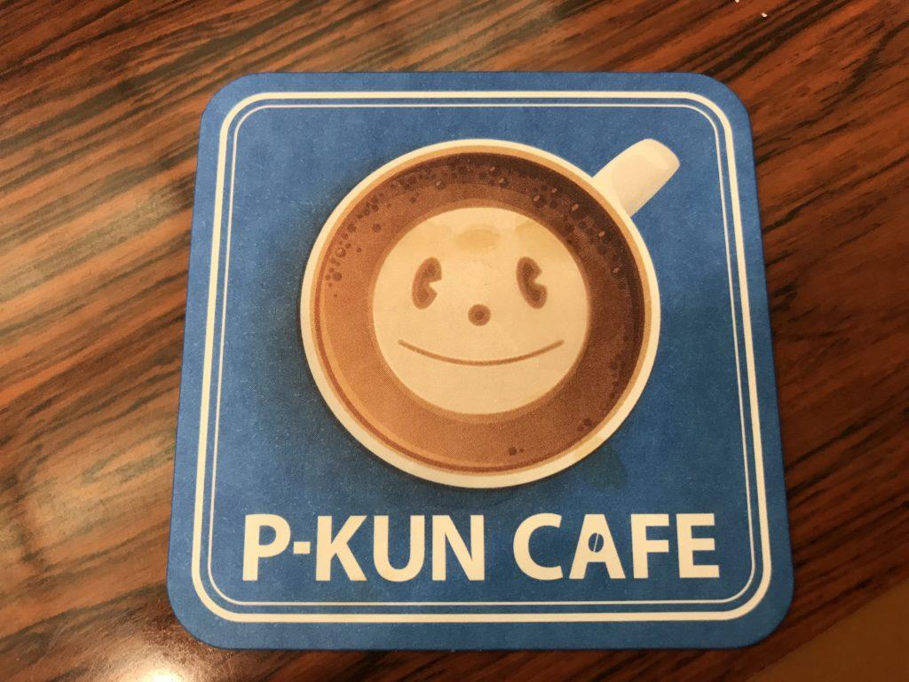 ピークンカフェコースター