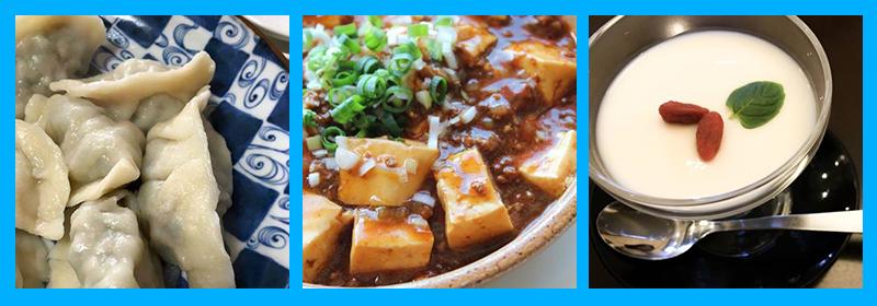 「日の出食堂せっちゃんち」手作り☆ほっこりまったり♪ オンナたちの中華ランチ☆